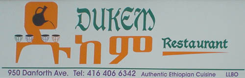 Sign reads Dukem Restaurant in vaguely blackletter type, with additional characters in squared-off Amharic script