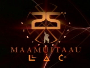 Screenshot shows 25th ANNIVERSARY logo for MAAMUITAAU (and word in Inuktitut)
