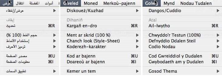 Mozilla menus in Arabic, Breton, and Welsh