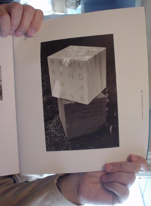 Paul Rand headstone, the top cube reading 'Paul Rand 1914–1996'