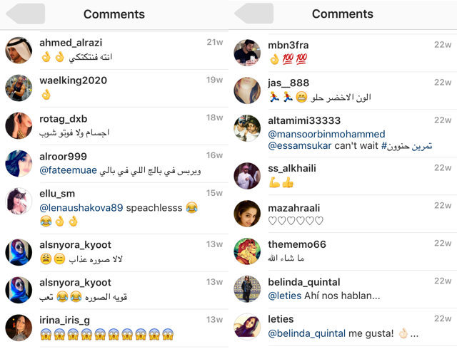 Two sets of Instagram comments, variously in English, Spanish, and Arabic, and some in emoji only