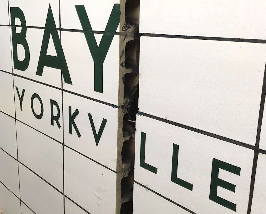 """Break in Bay wall shows that """"tile"""" is thick and wraps around itself like an I-beam"""